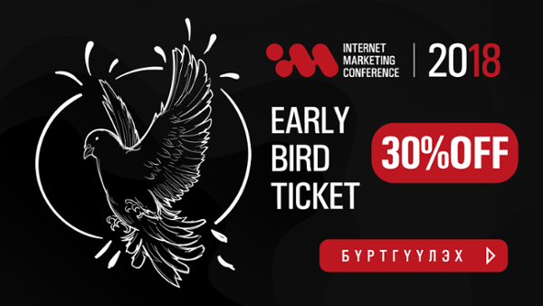 IMCONF2018 - early bird
