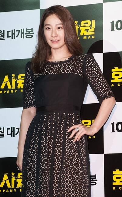 Lee Mi-Yeon