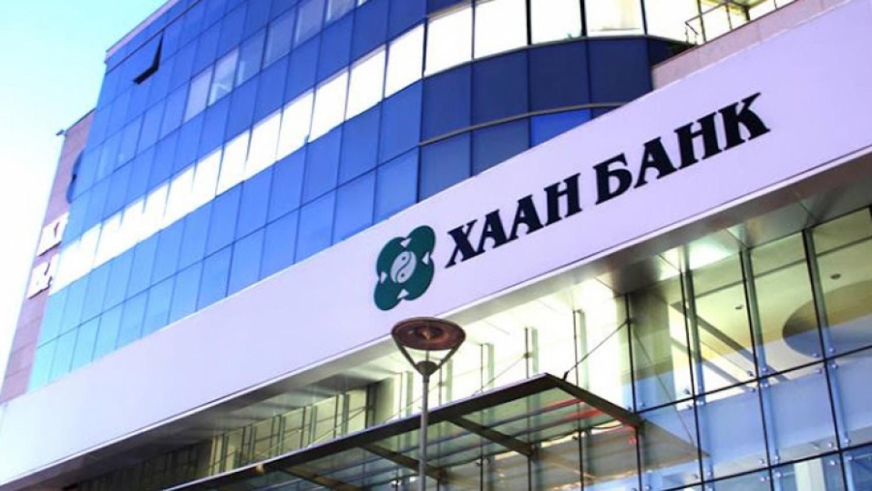 ХААН банк уртасгасан цагаар ажиллахаа мэдэгдлээ | Peak News